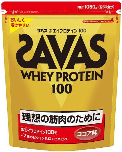 SAVASのホエイプロテイン