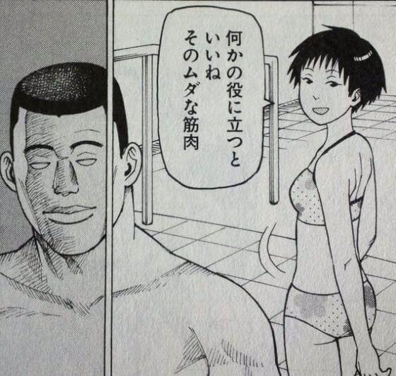 プールで女性にバカにされている筋肉マッチョ